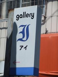 20100908.jpg
