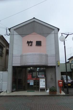 20101015.jpg
