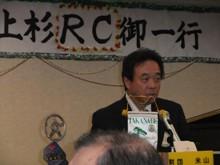 20101116.jpg