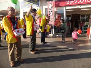 風船を両手に呼びかける 長谷川委員長